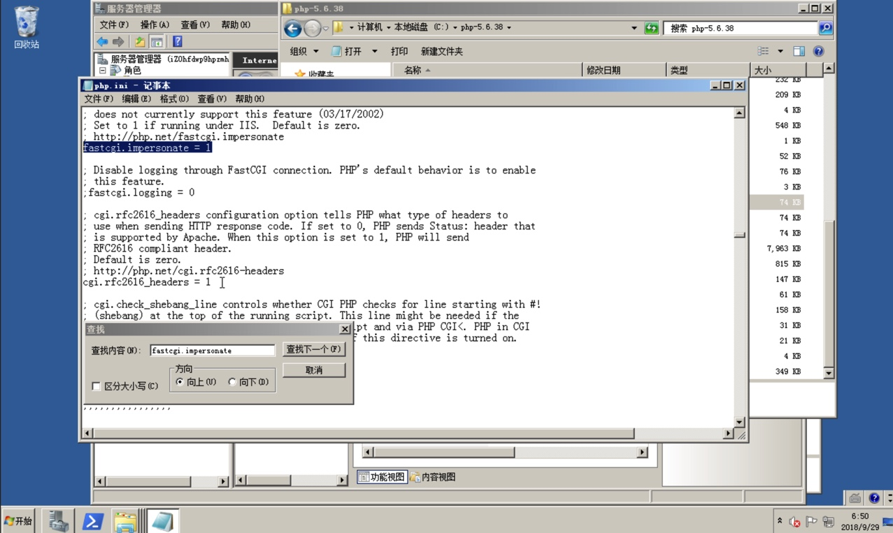 windows2008 r2 服务器上搭建wordpress教程(二)