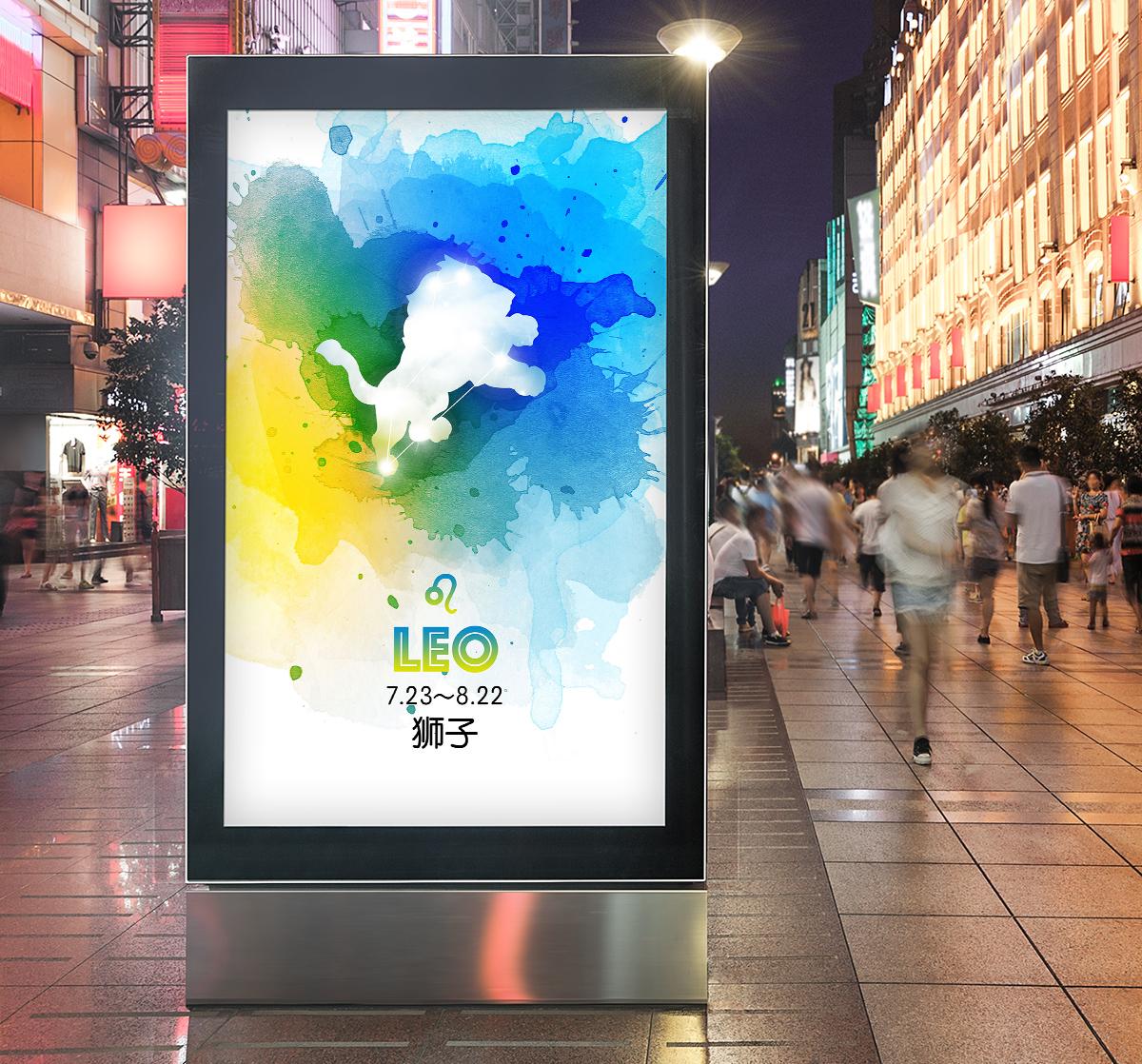 狮子座 星座海报 PSD模板源文件下载