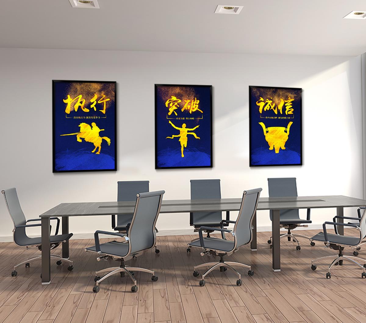 企业文化 展板 PSD模板源文件下载